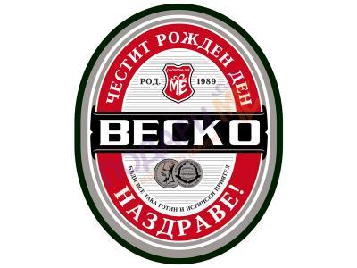 """Комплект етикети за бира стил """"Beck`s"""""""