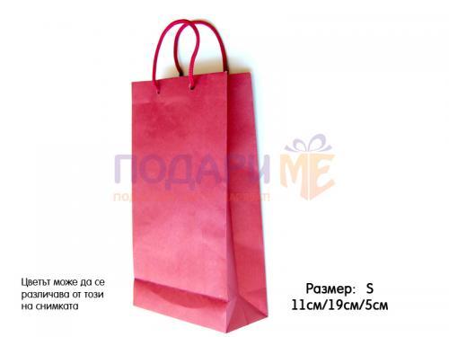 Хартиена опаковка размер S