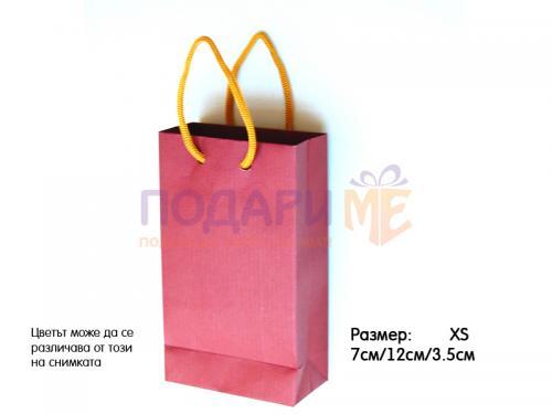 Хартиена опаковка размер XS