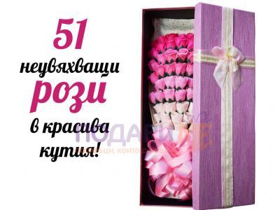Букет от 51 рози в кутия
