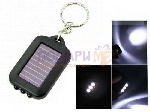 Ключодържател - соларно LED фенерче