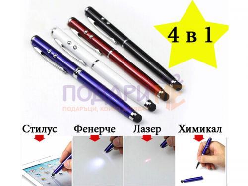 4 в 1 - стилус, химикал, лазер и фенерче