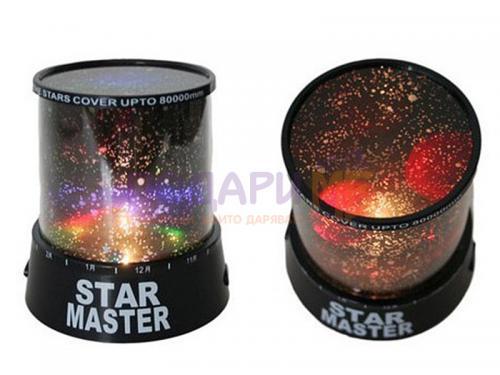 Лампа звездно небе - Star master