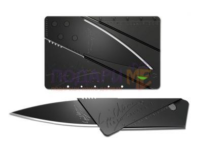 Нож във формата на кредитна карта
