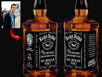 """Абитуриентски етикети за уиски """"Jack Daniel…"""