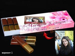 Кутия бонбони MERCI за 8 март 250 гр