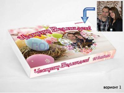 Кутия бонбони за Великден