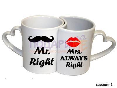 Комплект чаши за влюбени вариант 2