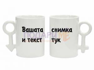 """Комплект чаши """"Тя и той"""""""