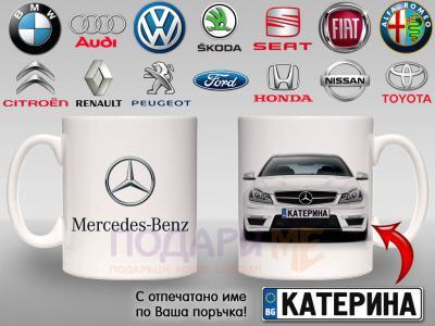 Чаша с любима марка автомобил