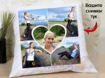 Възглавница с колаж от 5 Ваши снимки
