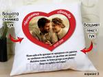 Възглавница за сватба вариант 2