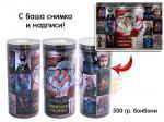 Персонализирана бонбониера във формата на колона за киноафиши - за влюбени