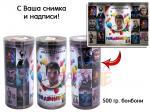 Персонализирана бонбониера във формата на колона за киноафиши - рожден ден (имен ден)