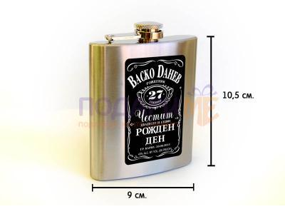"""Метална бутилка стил """"Jack Daniel's"""""""