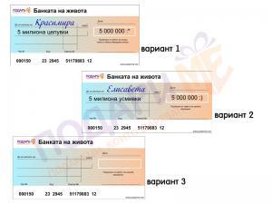 Картичка чек