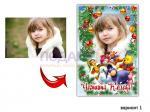 Детска Коледна картичка със снимка вариант 1