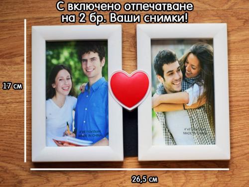 Бяла рамка с 2 снимки със сърце