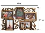 Рамка с бронзов ефект с 5 снимки - размери