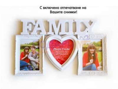 Рамка Family с 3 бр снимки