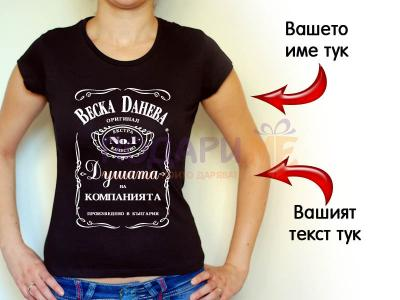 Дамска тениска в стил Jack Daniels
