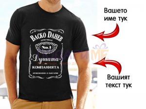 Мъжка тениска в стил Jack Daniels