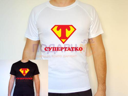 Тениска Супертатко / Супердядо