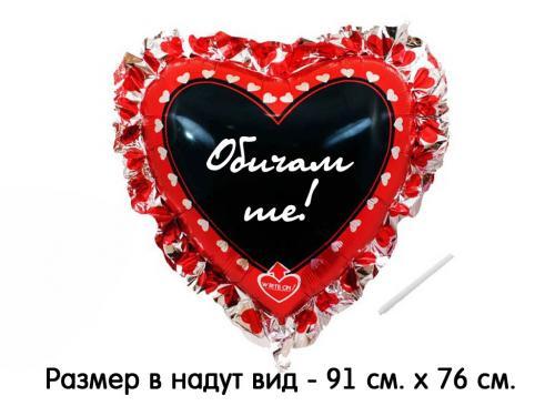 Балон от фолио сърце с маркер за послание