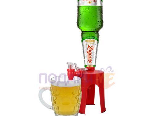 Диспенсер за бира и безалкохолно