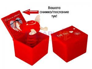 Кутия с изскачащо сърце и Ваша снимка