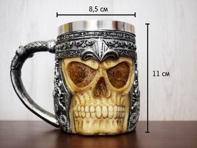3D халба за бира череп