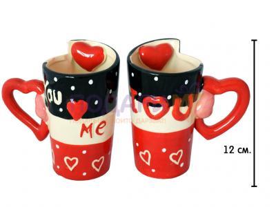 Керамични чаши за влюбени модел 3