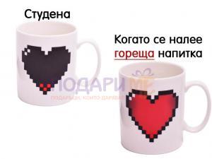 Чаша с магическо сърце