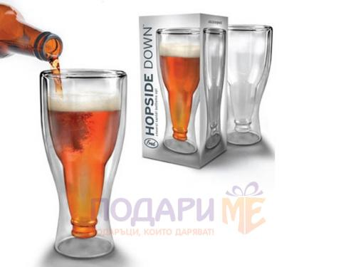 Чаша за бира обърната бутилка