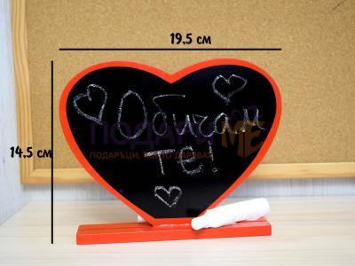 Дървена дъска за послания - сърце