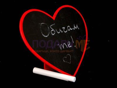 Дъска за послания във формата на сърце