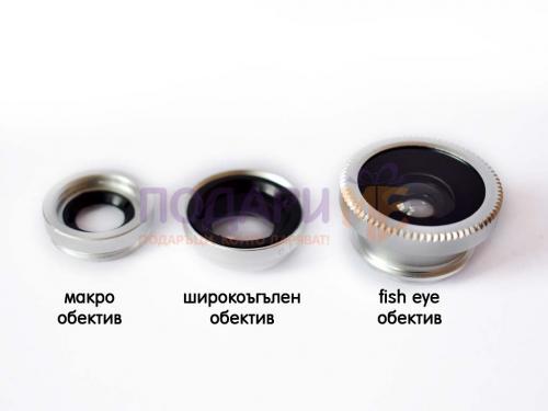 Комплект обективи за мобилен телефон