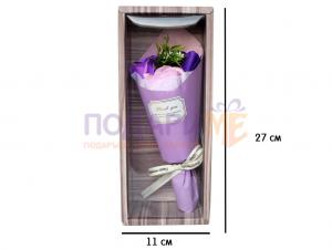 Букет от 3 рози в лилаво