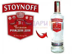 Етикет за водка Smirnoff