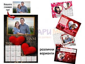 Еднолистов календар за 2020 г. с колаж за влюбени