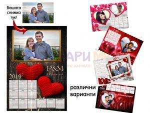 Еднолистов календар за 2019 г. с колаж за влюбени