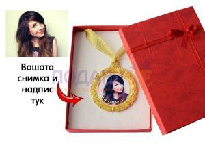 Медал със снимка и надпис