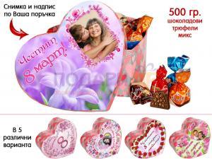 Кутия сърце с трюфели Elvan за 8 март