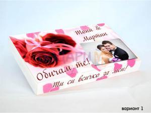 Персонализирана кутия със снимка - Toffifee
