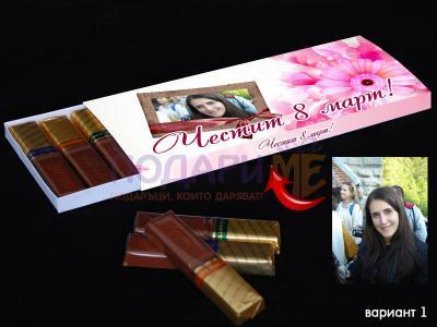 Кутия бонбони MERCI за 8 март