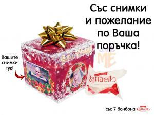 Коледна кутия бонбони Rafaelo