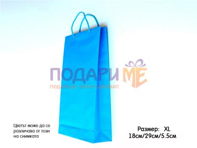 Хартиена опаковка размер XL