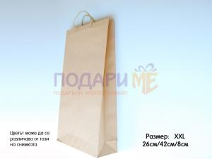 Хартиена опаковка размер XXL