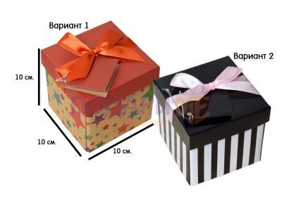 Подаръчна кутия 10х10х10 см