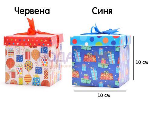 Кутия за чаша за празник